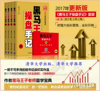 2017-11-16手记.png