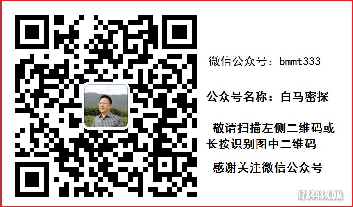 微信公众号二维码(自我介绍).png