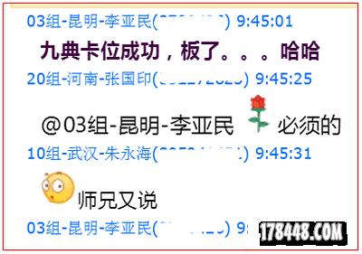 2018-04-10特训1,九典成功.png