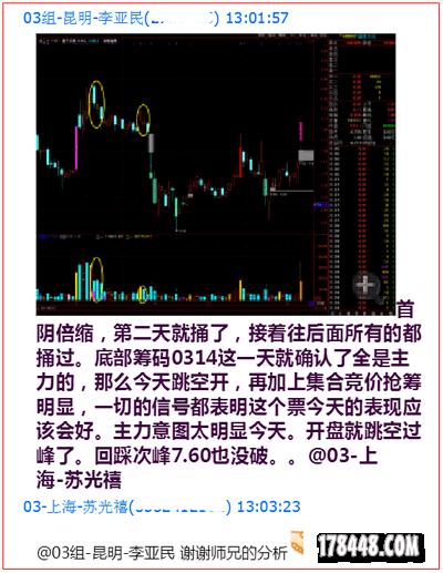 2018-04-10特训3,又板,讲理由.png