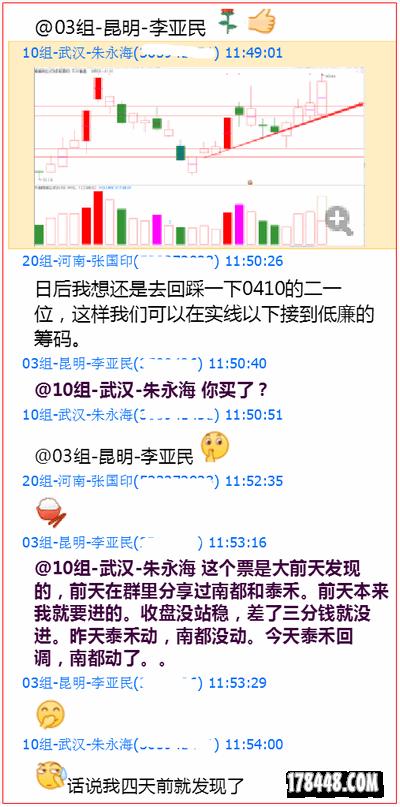 2018-04-12特训1四天前伏击.png