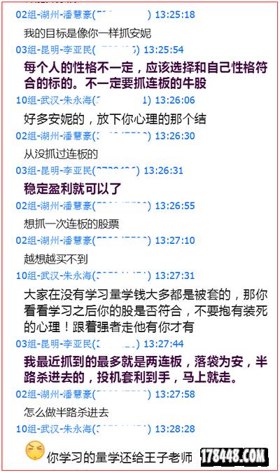 2018-04-12特训4连板.png