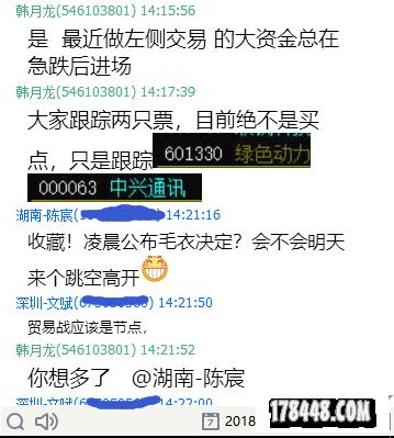 (KM(2H_B][$WNQ66}I4VQB8.png