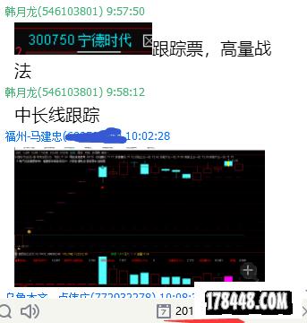 TC779RY5U312C{GIC(PY81L.png