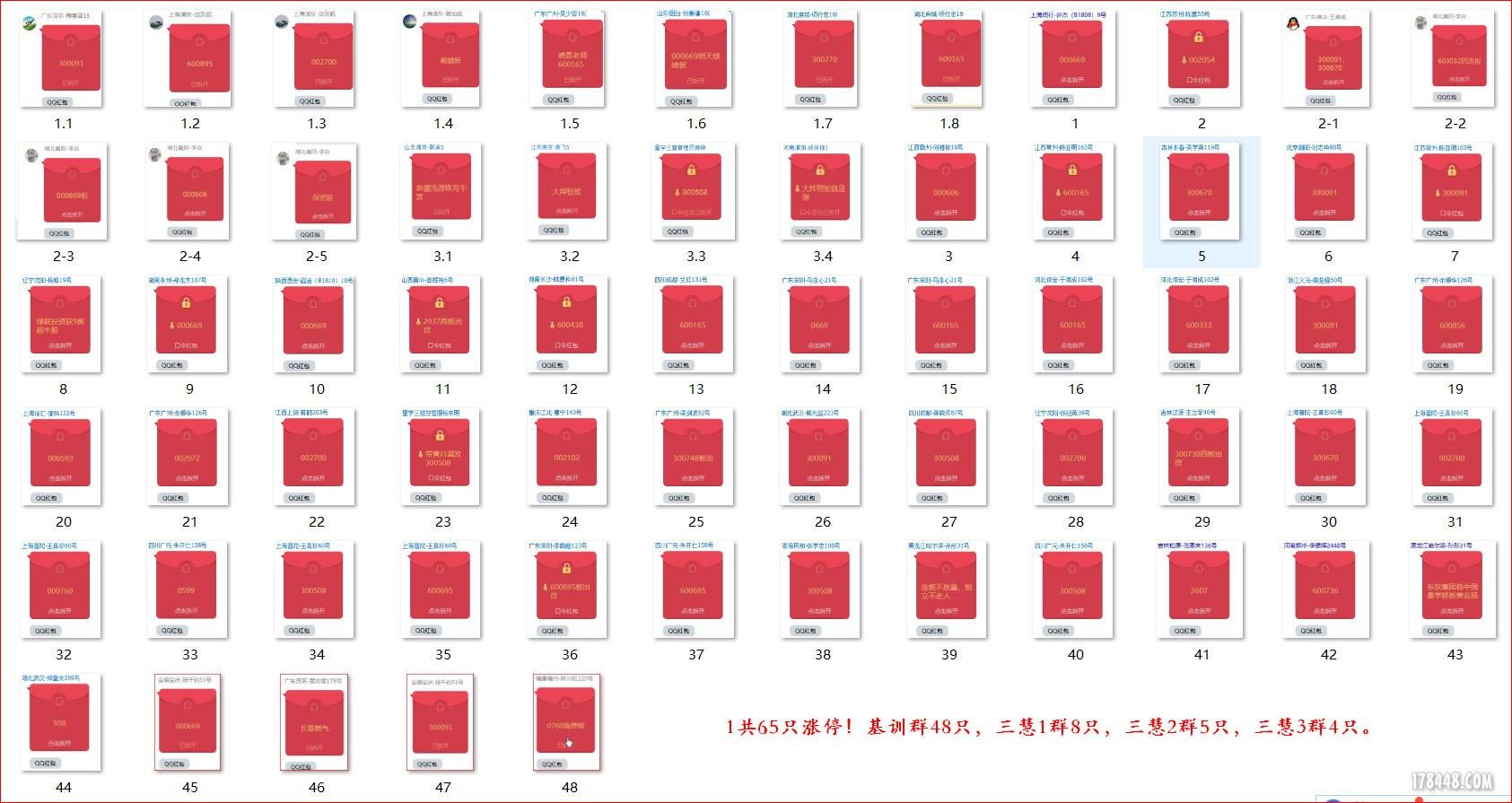 红包图.jpg