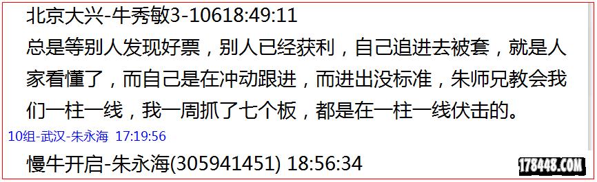 2018-11-08牛秀敏.png
