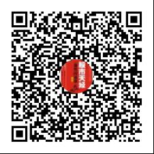 量学三慧咨询群群聊二维码.png